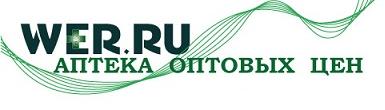 """Интернет-аптека """"WER.RU"""" отзывы"""