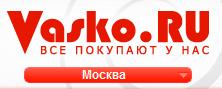 """Интернет-магазин """"Vasko.RU"""" отзывы"""