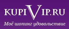 """Компания """"KupiVip.ru"""" отзывы"""