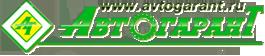 АВТОГАРАНТ, торгово-выставочный комплекс отзывы