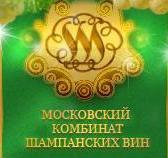 """Компания """"Московский комбинат шампанских вин"""" отзывы"""