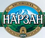 """Компания ОАО """"Нарзан"""" отзывы"""