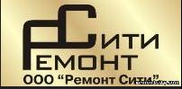 компания РемонтСити Казань отзывы