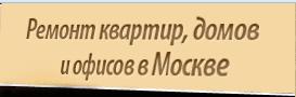 "ИП ""Кухоренко"" отзывы"
