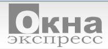 Компания Окна-Экспресс отзывы