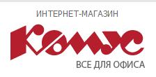 """Интернет-магазин """"Комус"""" отзывы"""