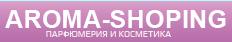 "интернет-магазин парфюмерии и косметики ""Aroma-Shoping"" отзывы"