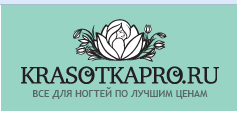 "Интернет-магазин ""krasotkapro.ru"" отзывы"