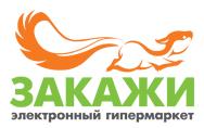 """Электронный гипермаркет """"ЗАКАЖИ"""" отзывы"""