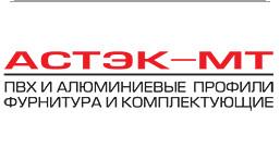 Компания «Астэк-МТ» отзывы