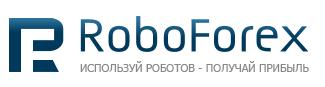 """Компания """"RoboForex"""" отзывы"""