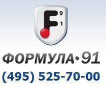 """Компания """"Формула 91"""" отзывы"""