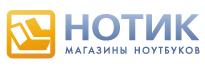 """Магазин ноутбуков """"Нотик"""" отзывы"""