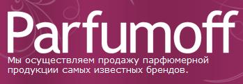 """Интернет-магазин парфюмерии """"Parfumoff.ru"""" отзывы"""