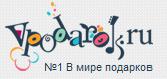 """Интернет-магазин """"Vpodarok"""" отзывы"""