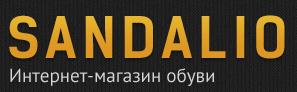 "Интернет-магазин обуви ""Sandalio"" отзывы"
