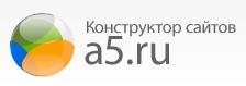 """Компания """"A5.ru"""" отзывы"""