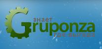 """Компания """"Gruponza.ru"""" отзывы"""