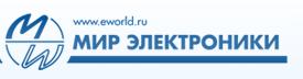 Компания «Мир электроники» отзывы
