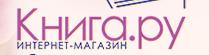 """Интернет-магазин """"Книга.Ру"""" отзывы"""