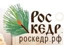 """Компания """"РосКедр"""" отзывы"""