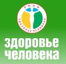 Клиника «Здоровье человека» отзывы