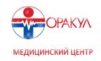 """Медицинский центр """"Оракул"""" отзывы"""