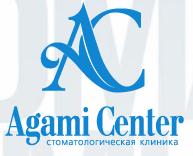 Клиника «Агами» отзывы