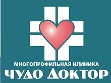 Клиника «Чудо доктор» отзывы