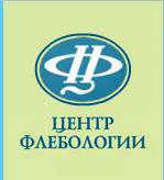 Клиника Центр Флебологии отзывы
