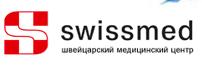 Клиника «Швейцарский центр женского здоровья» отзывы