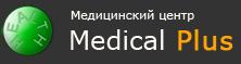 Клиника «Медикал-Плюс» отзывы