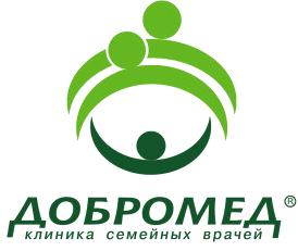 Клиника «Добромед» отзывы