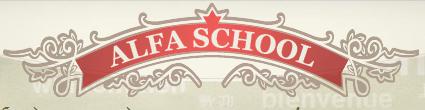 Школа «Alfa School» отзывы