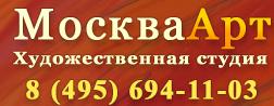 Школа «Москва арт» отзывы