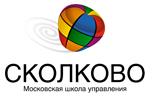 Университет «Сколково» отзывы
