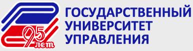 Государственный университет управления отзывы