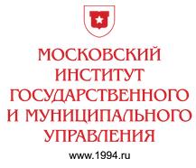 Университет «Муниципальное управление» отзывы