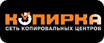 Компания «Копирка» отзывы