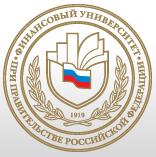 Университет «Финансовый университет» отзывы