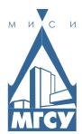 Университет «МГСУ» отзывы