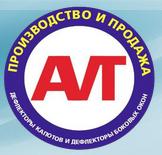 """Компания """"Автотюнинг"""" отзывы"""