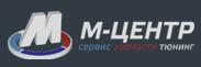 """Компания """"М-ЦЕНТР"""" отзывы"""