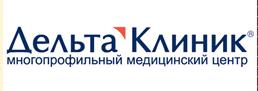 """Медицинский центр """"ДельтаКлиник"""" отзывы"""