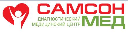 """Компания """"Самсон-Фарма"""" отзывы"""