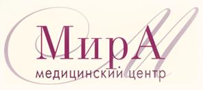 """Медицинский центр """"МирА"""" отзывы"""