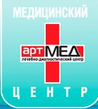 "Медицинский центр ""Арт-Мед"" отзывы"