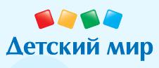 """Сеть магазинов """"Детский мир"""" отзывы"""