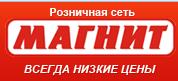 сеть магазинов «Магнит» отзывы