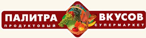 Сеть супермаркетов «Палитра вкусов» в Саратове отзывы
